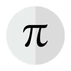 Vector sign Pi