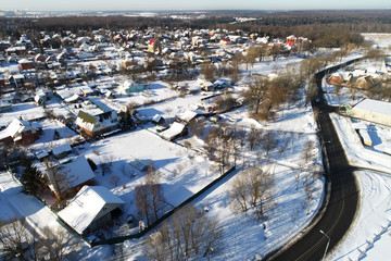 Aerial view of the Real estate in the village Erino, Podolsk region, Russia