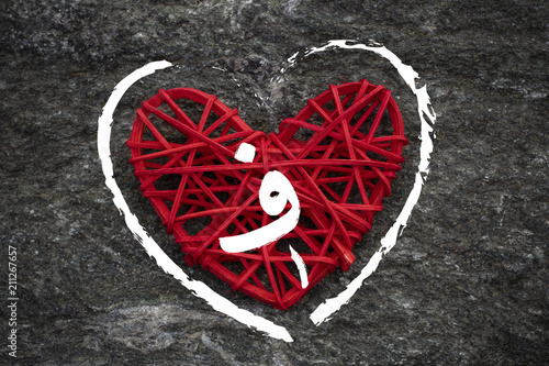 Love of money  Afghanistan Afghani symbol on a red heart