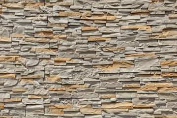 Rectangular stone wall tile texture.