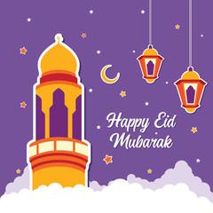 Happy Eid Mubarak Greeting Card design with tower mosque, half moon, and lantern vector Illustration. Happy Eid Mubarak Greeting Card Background. Tower Mosque and lantern flat Illustration.