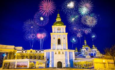 Fireworks display near St. Michael's Golden domed Monastery. Kiev   Ukraine