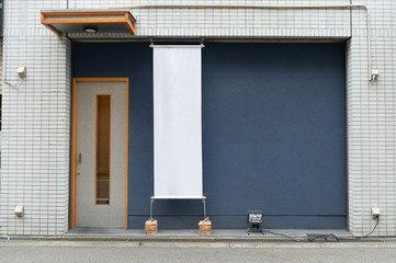 Large blank billboard on a street wall, banners with room to add your own text Wall mural