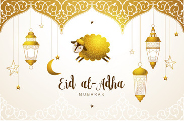 Happy sacrifice celebration Eid al-Adha card.