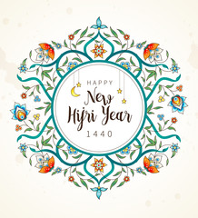 Muslim holiday Eid al-Adha card. Happy sacrifice celebration.