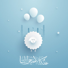 Islamic festival of sacrifice,  Eid-Al-Adha concept with golden paper sheep, crescent moon, mosque and cloud on white background.
