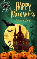 Halloween horror house and pumpkin greeting card