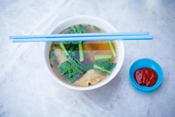 Malaysian Sui Kau wonton soup