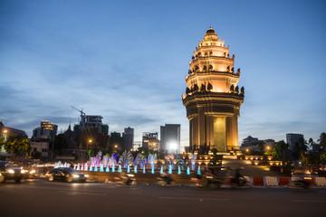 CAMBODIA PHNOM PENH INDEPENDENCE MONUMENT