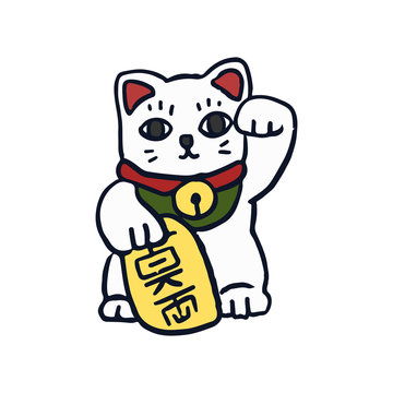 Maneki Neko lucky cat illustration