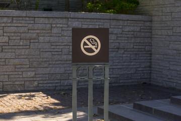 No smoking sign near brick wall