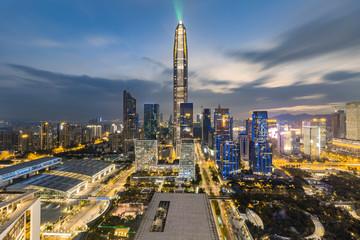 Shenzhen City Center Building Group