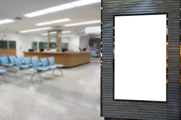 mock up of blank advertising light box or showcase billboard for your text message or media content in waiting room at hospital, medical, commercial, marketing and advertising concept