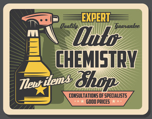 Car care store vintage poster for vehicle service