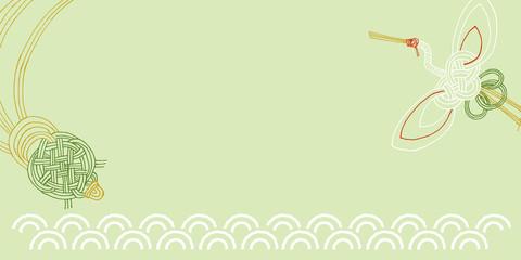 鶴と亀の水引 背景イラスト