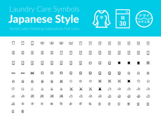 Laundry Care Symbols Icons. Japanese Japan Style. Vector Label Washing Instructions Flat Icons. Wash, Bleaching, Drying, Ironing, Dry Cleaning.