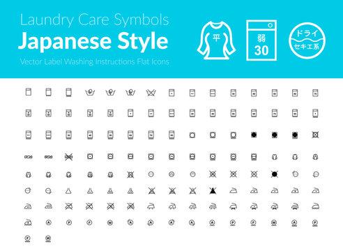 Laundry Care Symbols Icons. Japanese Japan Style. Vector Label Washing Instructions Flat Icons. Wash, Bleaching, Drying, Ironing, Dry Cleaning.