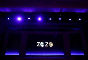 The logo of Zozo, which operates Japan's popular fashion shopping site Zozotown and is officially called Start Today Co, is pictured at an event launching the debut of its formal apparel items, in Tokyo