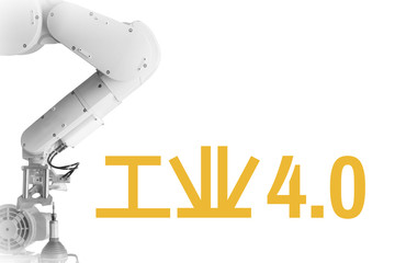 Industry 4.0 Robot arm and industrial  White  background yellow chinese Text