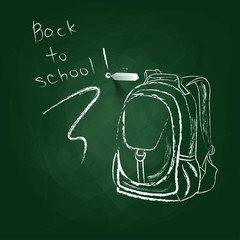 Color chalk drawing of school bag. Back to school. School bag