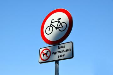 """Znaki: """"zakaz wjazdu rowerów"""" oraz """"zakaz wyprowadzania psów"""""""