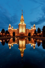 The main building of the Moscow state University named after M. V. Lomonosov MSU (MSU). Vorobyovy Gory, Moscow, Russia.