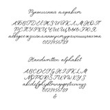 Vector Calligraphy Alphabet  Exclusive Letters  Decorative