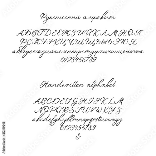 Vector Calligraphy Alphabet  Decorative handwritten brush font for