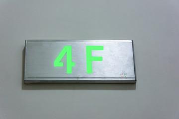 The Fourth floor