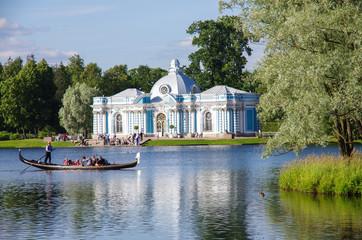 TSARSKOE SELO, ST. PETERSBURG, RUSSIA - August, 2017: Grotto pavilion in  tte park