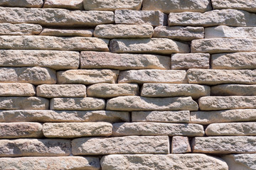 light stone wall. Texture background