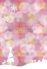 クリスマスカード ハガキサイズ ピンク ホワイト