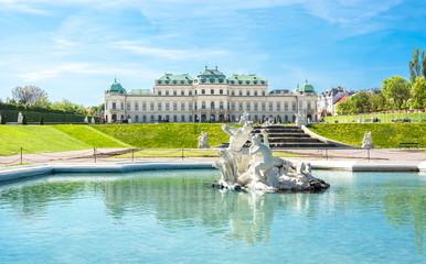 Aluminium Prints Vienna Upper Belvedere palace, Vienna, Austria
