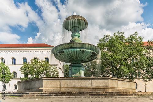 Munich Germany June 09 2018 Fountain At Geschwister