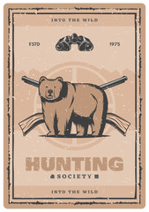 Vector bear hunting retro poster