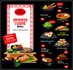 Vector menu for Japanese cuisine dishes