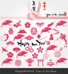 eps Vector image:Happy New Year! Year of the Boar
