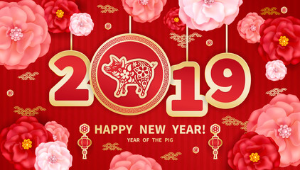 Pig is a symbol of the 2019 Chinese New Year. Greeting card in Oriental style. Rose flowers, decorative elements and lanterns around Golden zodiac sign Pig on red background. Paper cut art