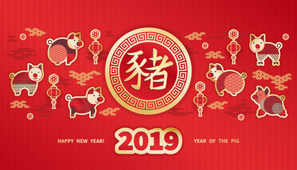 Golden zodiac sign Pig in round frame. Symbol of the 2019 Chinese New Year on red background. Paper cut art. Greeting card in Oriental style. Chinese translation Pig