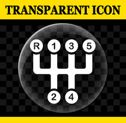 gearbox vector circle transparent icon