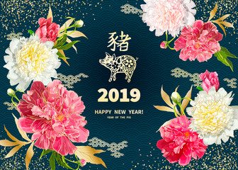 Pig is a symbol of the 2019 Chinese New Year. Greeting card in Oriental style. Red and pink peonies flowers, shiny glitters, decorative elements around Golden zodiac sign Pig on dark background.