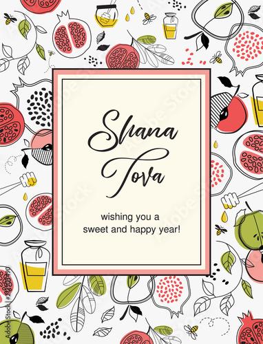 Shana tova card rosh hashanah greeting card jewish new year card shana tova card rosh hashanah greeting card jewish new year card with pattern m4hsunfo