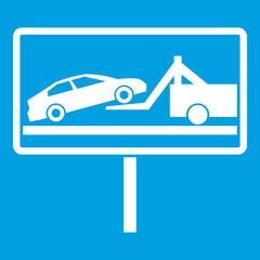 No parking sign icon white isolated on blue background vector illustration
