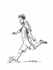 Footballer famous.