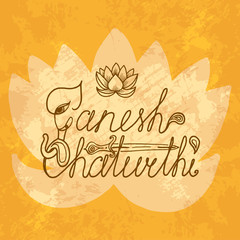 Ganesh Chaturthi. Indian festival. Handmade text. Elephant head, paisley, dagger, lotus. Grunge background