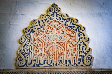 Sevilla Alcazar Detail (Castle of Seville, Andalusia, Spain)