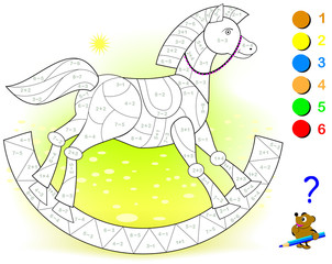 Educational page with exercises for children on addition and subtraction. Need to solve examples and to paint the toy rocking horse in relevant colors. Developing skills for counting. Vector image.