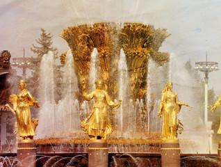 Photo of a retro fountain sculpture