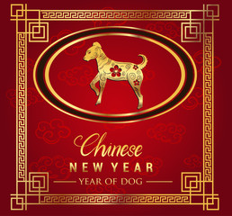 Happy Chinese New Year greeting card with traditional asian patterns, oriental flowers and clouds on red. Vector illustration. Hieroglyph - Zodiac Sign Dog
