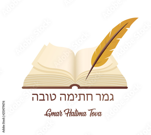 May You Be Inscribed In The Book Of Life For Good In Hebrew Ancient